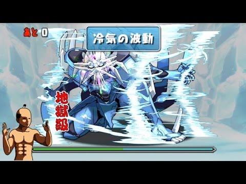 【パズドラ】ラグオデAコラボ【回復強化】巨人の都 地獄級 超ベジットPT※ヒノカグツチ、ドロイドラゴン入り