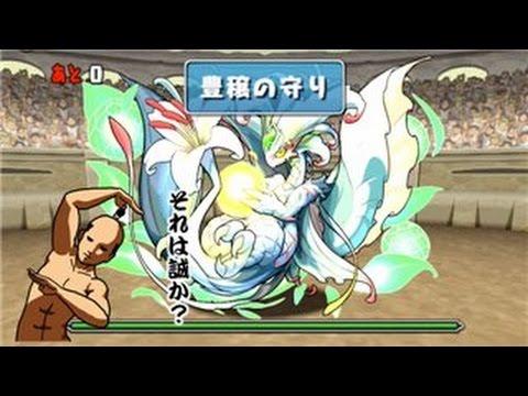 【パズドラ】チャレンジダンジョン!Lv 4 超ベジット×スミレPT※ノーコン