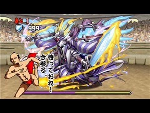 【パズドラ】チャレンジダンジョン!Lv 7 回復なし 超ベジットPT※ノーコン