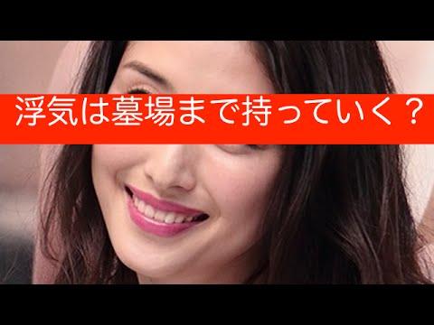 松本人志『喜多嶋舞 共演NG』橋本マナミ『浮気は墓場まで持っていく』そういう問題?