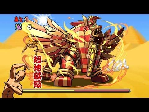 スフィンクス降臨!獅王獣 超地獄級 超ベジットPT【パズドラ】※周回?グラン=リバース入り