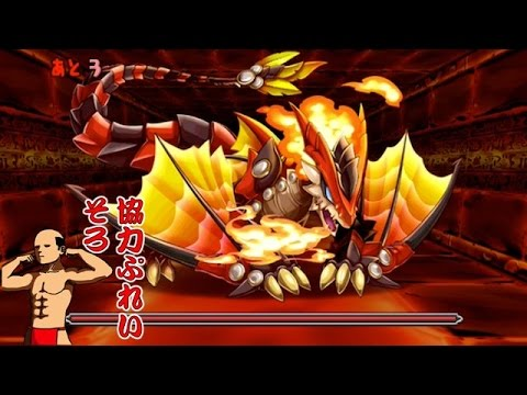 【パズドラ】炎樹の祠 祠の玩炎龍 覚醒ツクヨミPT※協力ダンジョン・ソロ・ノーコン