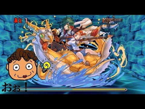 【パズドラ】海賊龍の潜窟 金の海窟 超ベジットPT※ノーコン