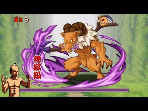 【パズドラ】ROコラボ 迷宮の森 地獄級 超ベジットPT※ノーコン